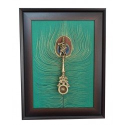 Krishna Peacock Leaf Painting With Brass Krishna