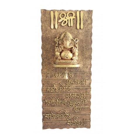 Wooden Ganesha Mural Wall Hanging