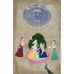 Radha Krishna Painting on Stamp Paper