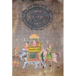 Rajasthani Maharaja Miniature Painting on Stamp Paper