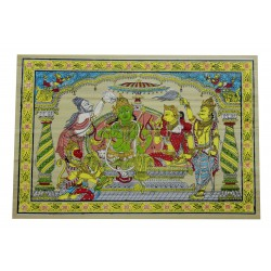 Pattachitra Ram Abhishek Painting on Palm Leaf