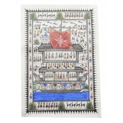 """Pattachitra Tribal Art Painting on Silk 14"""" by 18"""""""
