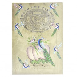 Peacock Painting On Old Stamp Paper Stamp Paper Painting