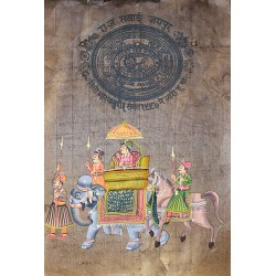 Rajasthani Maharaja Painting on Stamp Paper